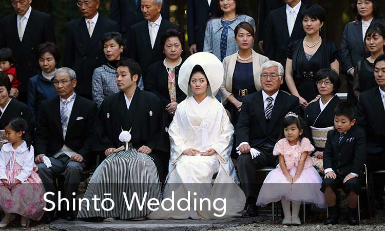 Matthew Ashton Japanese Wedding Meiji Shrine Tokyo Japan Photography Editorial stock